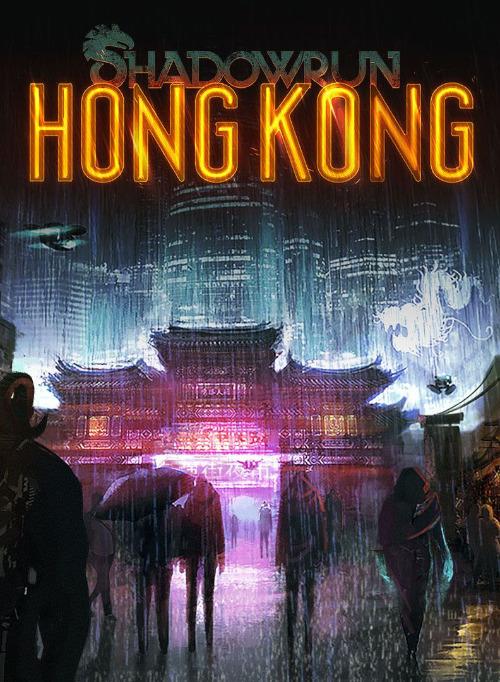 Shadowrun Hong Kong [Jeu vidéo] Shadow13