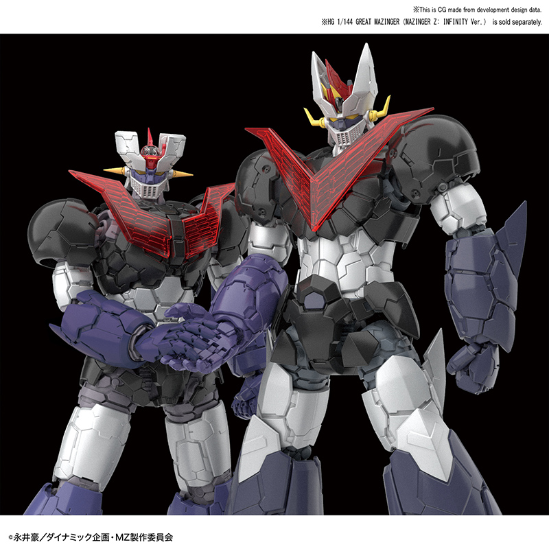 Grendizer Infinity (maquette 1/144) Img_0525
