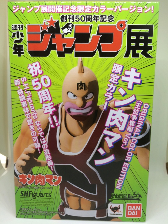Muscleman / Kinnikuman (キン肉マン) - de 1983 à aujourd'hui - Page 22 Img_4912