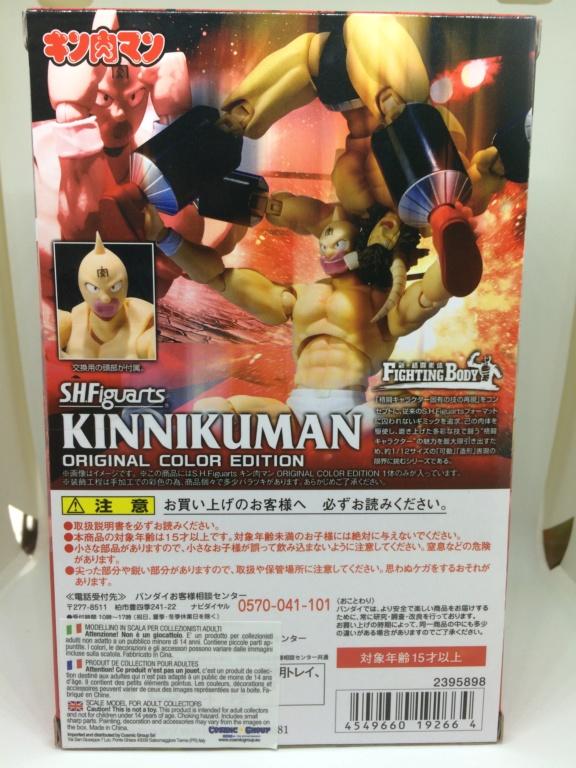 Muscleman / Kinnikuman (キン肉マン) - de 1983 à aujourd'hui - Page 22 Img_4927