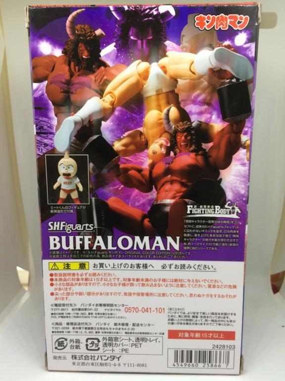 Muscleman / Kinnikuman (キン肉マン) - de 1983 à aujourd'hui - Page 22 Img_4940