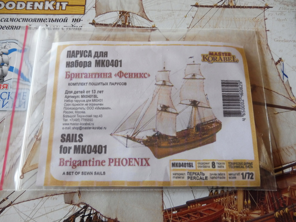 "Brigantine ""Phenix"" 1/72 Master Korabel P1040113"