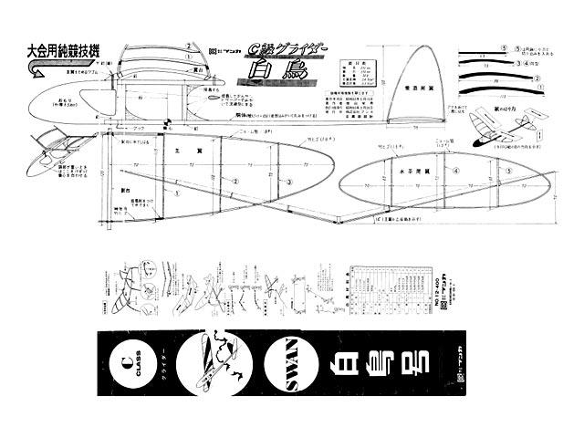 Cox Fun Model .049 ... flight, flight and flight!!! (page 3 & 5) - Page 5 383110
