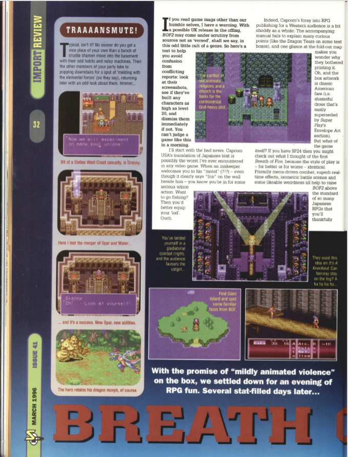 Super Play's Guide to SNES Online Review35