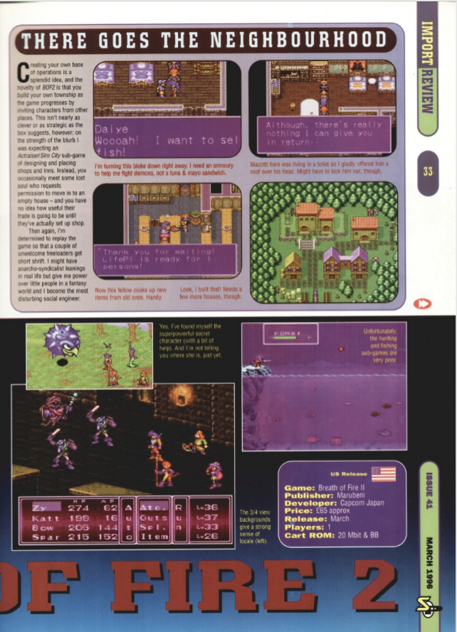 Super Play's Guide to SNES Online Review36