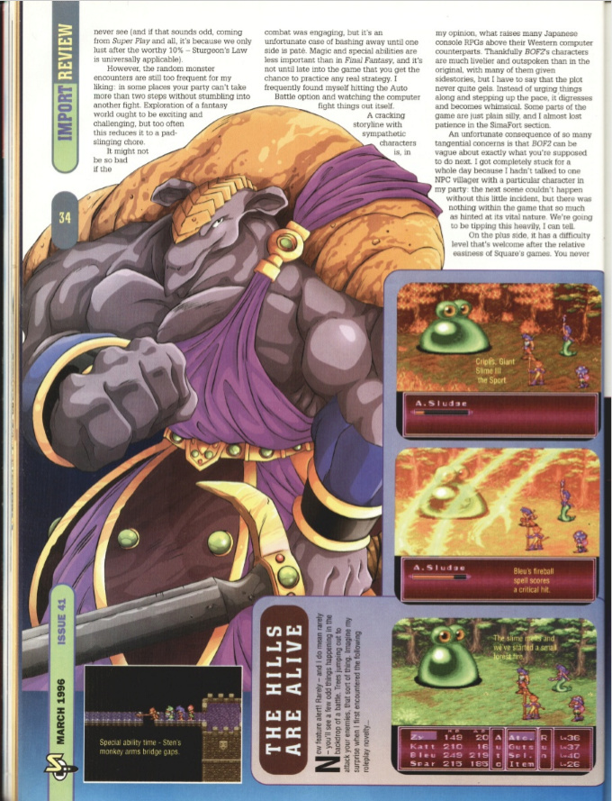 Super Play's Guide to SNES Online Review37