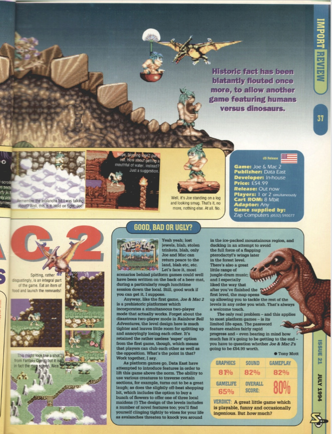 Super Play's Guide to SNES Online Review42