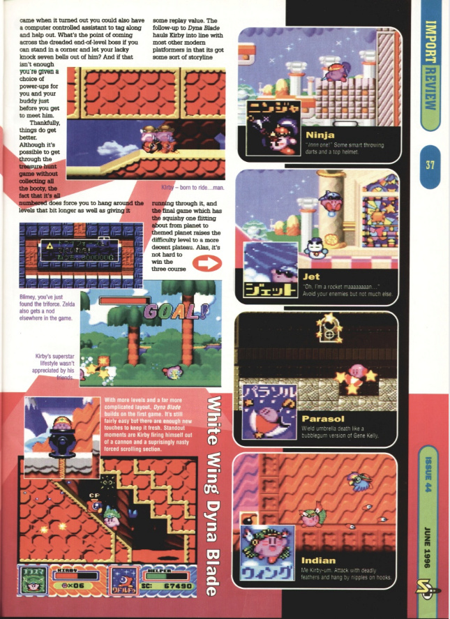 Super Play's Guide to SNES Online Review48