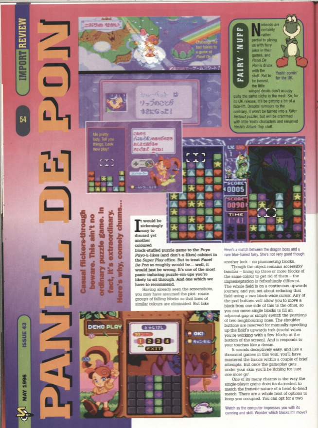 Super Play's Guide to SNES Online Review52