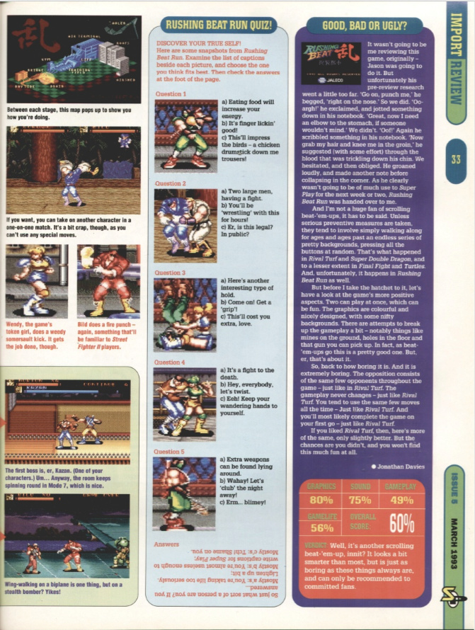 Super Play's Guide to SNES Online Review67