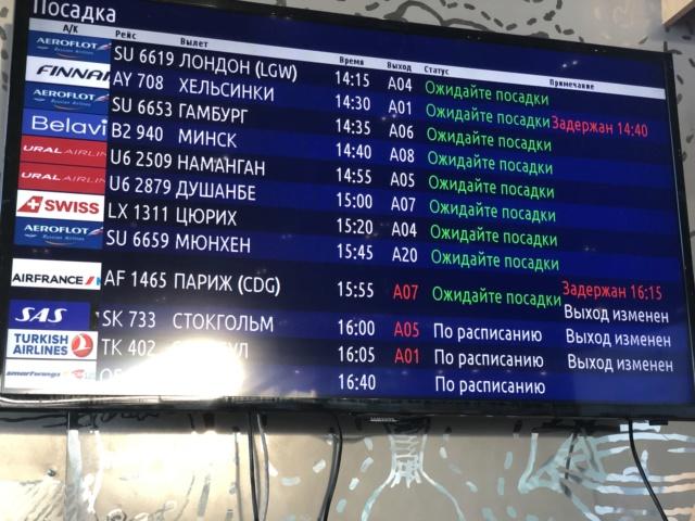 Bons baisers de Russie ... fin Img_0718