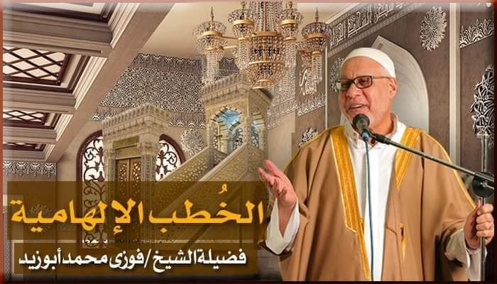 عروض الجنان في القرآن Yo10