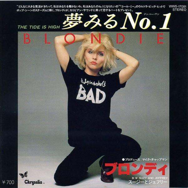 Últimas Compras - Página 8 Blondi10