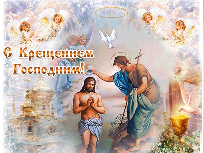 Наши праздники - Страница 13 23072110
