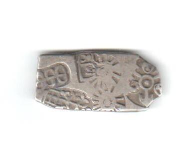 Karshapana período Mauryan, serie Va, G/H 509 (variante). Chandr10