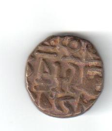 Jital, Rajas de Kangra, Narendra Chandra Deva, (kangra), Tye-77. Indrev11