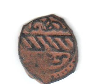 Felús mameluco de Muhammad I, 709-741 H Mamluk10