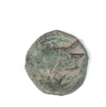 Felús de Abderramán II suplementado Perfre10