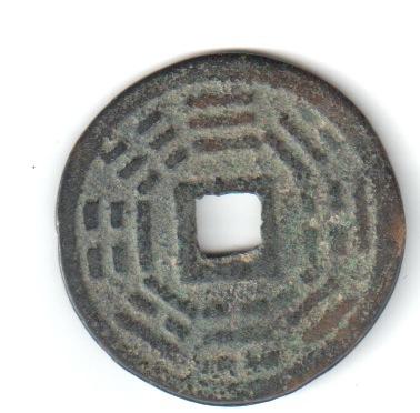 Moneda china? Perrev10