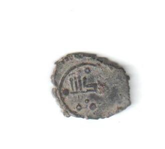 Handús de los atribuidos a los Banu Yahwar de Córdoba, Carmona Puntan10