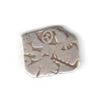 Karshapana imperio Mauryan, series VIb. Quadan10