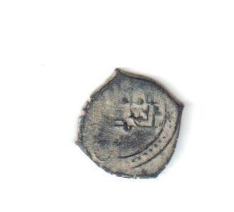 Handús de la taifa de Toledo, al-Mamún Taifre10