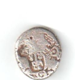 Karshapana imperio Mauryan, G/H- SERIE Vb. Vbanv_10