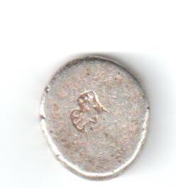 Karshapana imperio Mauryan, G/H- SERIE Vb. Vbrev10