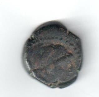 AE18 de Antioco VII. Victan10