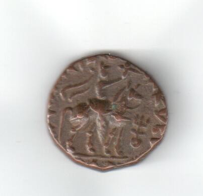 Tetradracma de Vima Takto (Soter Megas) Imperio Kushan 80-105 dC Vimrev11