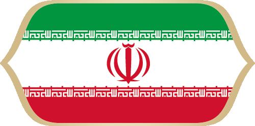 [GRUPO B] Irán - España - Miércoles 20/06/2018 20:00 h. Irn10