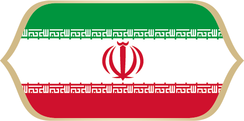 [GRUPO B] Marruecos - Irán - Viernes 15/06/2018 17:00 h. Irn10