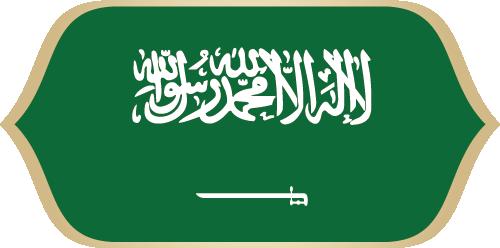 [GRUPO A] Uruguay - Arabia Saudí - Miércoles 20/06/2018 17:00 h. Ksa10
