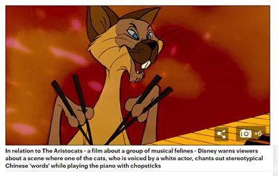 Disney+ saca del catálogo infantil clásicos por contenido inapropiado Disney11