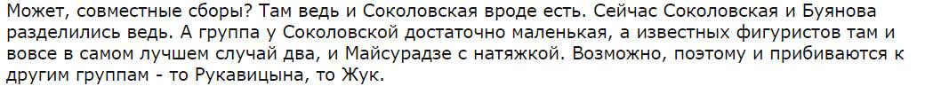 Александр Самарин - Страница 6 Aa_ea_10