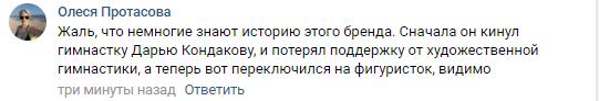 Елена Радионова-4 - Страница 11 Ea_goo10