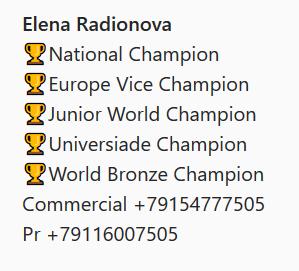 Елена Радионова-4 - Страница 12 Elena_11