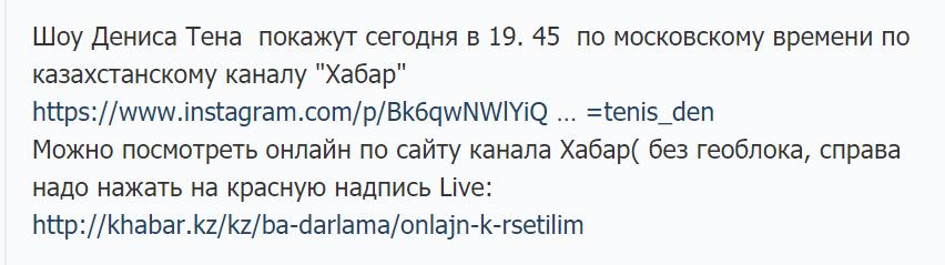 Елена Радионова-4 - Страница 6 Eo_ia_10