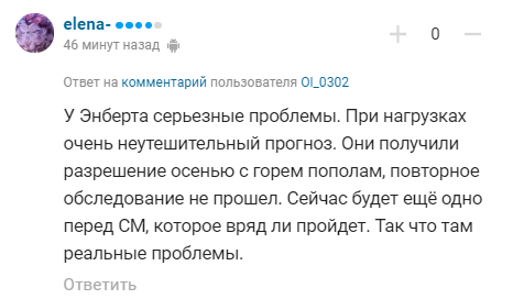 Наталья Забияко-Александр Энберт - Страница 21 Oi_aaa10