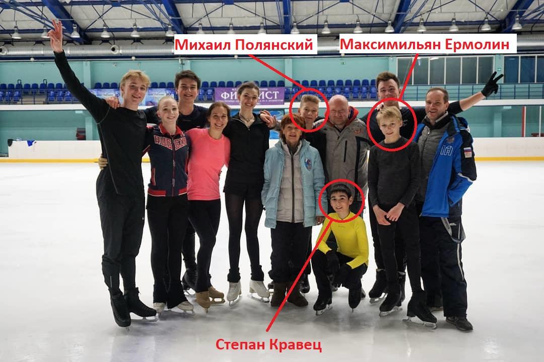 Группа Евгения Рукавицына - СДЮШОР, Академия фигурного катания (Санкт-Петербург) - Страница 7 Xmzgww10