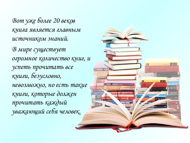 Уголок читателя - 3 -20-6310