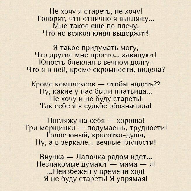 Счастливая поэзия - Страница 3 1438