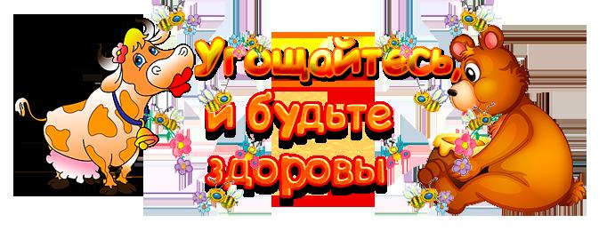 Кабачковые кексы 58qmk610