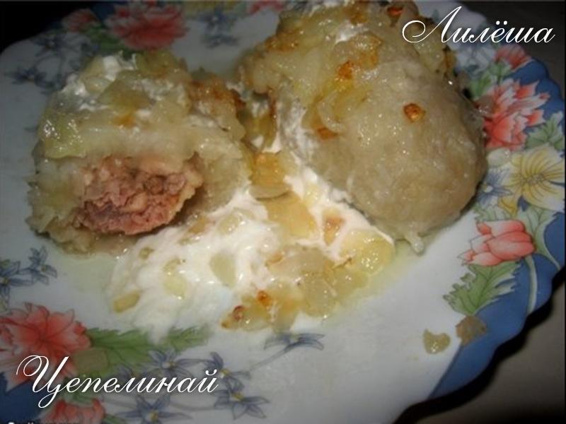 Цеппелинай (литовское национальное блюдо)  77910