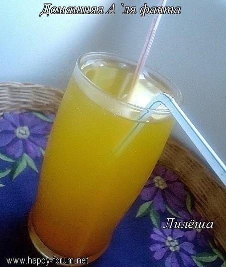 """Напиток """"Апельсиновый блюз"""" Uuuu_211"""
