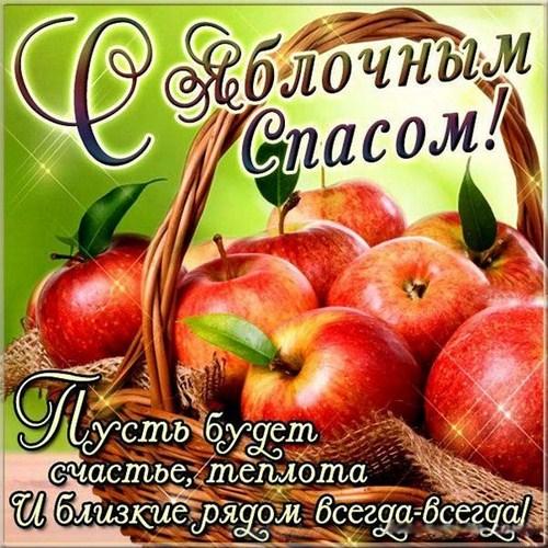 Поздравление всех форумчан с праздником - Страница 2 15658810
