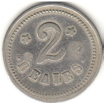 1 peseta Peinador 2_real12