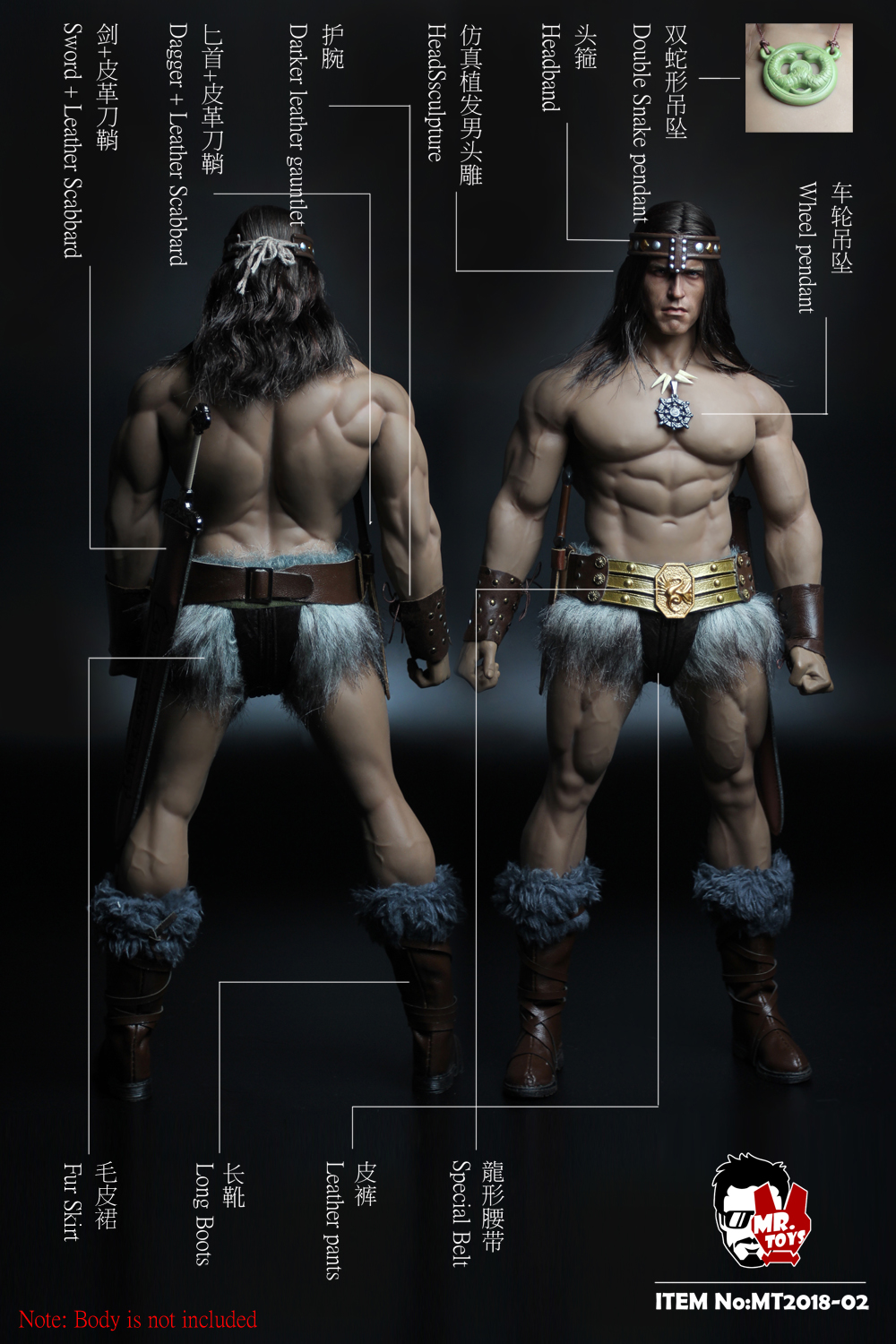 NEW PRODUCT:  Mr. Toys MT2018-02 1/6 Conan head carving costume set O1cn0113