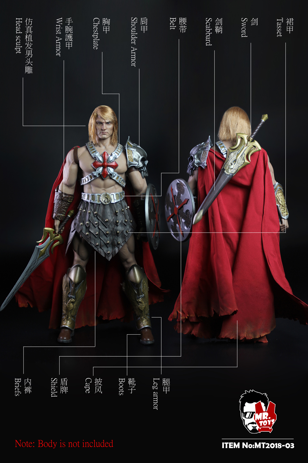 NEW PRODUCT: Mr. Toys MT2018-03 1/6 He-Man head carving costume set O1cn0133