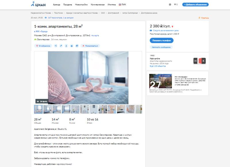 Квартиры от Эталона - становятся дороже - Страница 12 85lsc910